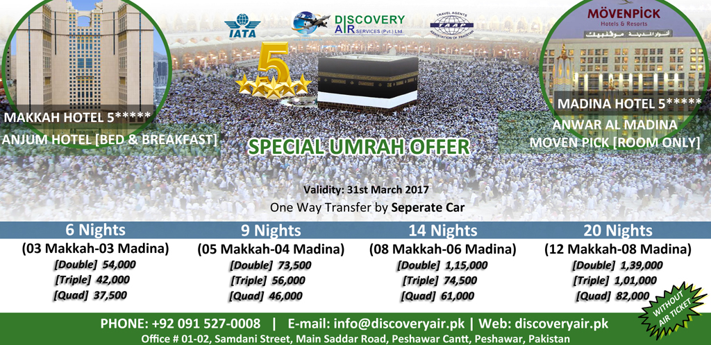 Umrah Banner: Discovery Air Services (Pvt) Ltd