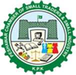 Peshawar Chamber of Small Traders & Small Industries