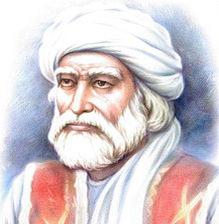 Khushal Baba