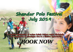 Annual Shandur Polo Festival July 2019