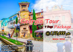 Georgia-tour-package-web