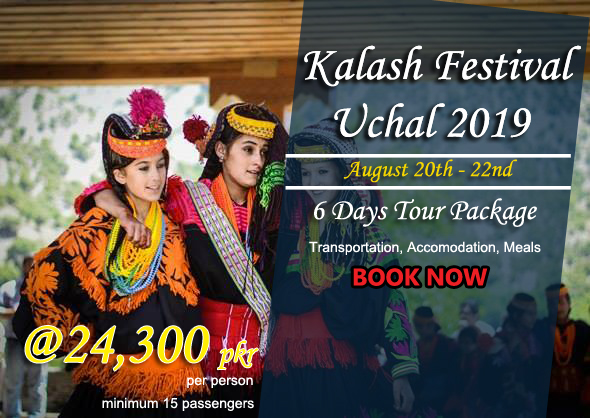 Uchal Festival 2019
