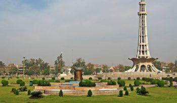 Minar-e-Pakistan Lahore