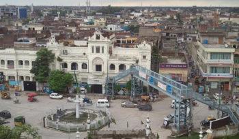Gujrat City