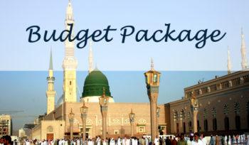 Umrah Budget Package