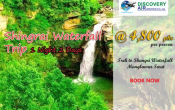 Shingrai Waterfall trip-web