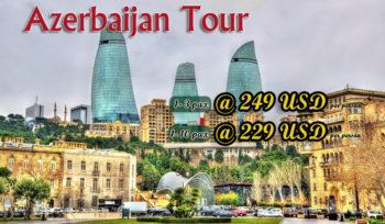 Azerbaijan Tour