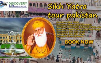 sikh-yatree-tour-package-web