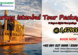 Turkey Istanbul Tour Package