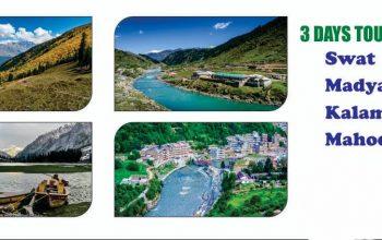 3-days-tour-swat-kalam