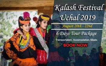 uchal-festival-web