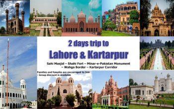 lahore-trip-kartarpur-web